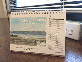 尾形様カレンダー
